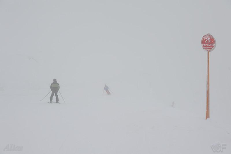 Туман на склоне Роза Хутор